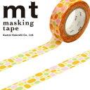 マスキングテープ マステ mt カモ井加工紙 mt1P プール・オレンジ (15mmx10m) MT01D284・1巻