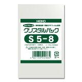 【HEIKO/シモジマ】OPP袋 S5-8 クリスタルパックS(サイドシール)100枚入り