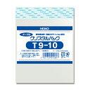 クリスタルパック HEIKO/シモジマ テープ付きOPP袋(透明袋) T9-10 (100枚入)