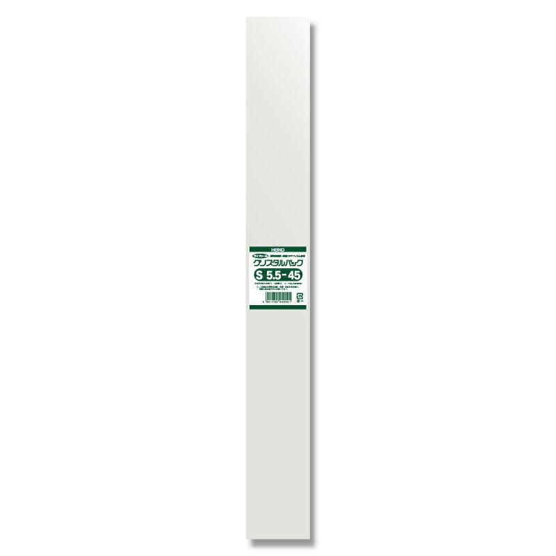 クリスタルパック HEIKO シモジマ OPP袋(透明袋) S5.5-45 (100枚入)
