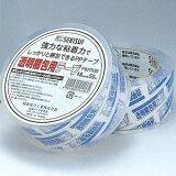 【セキスイ】透明梱包用テープ 48mmx50m