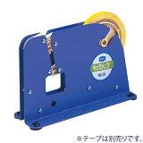 【セキスイ】バッグシーラー No.20 10P06May15