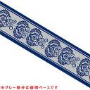 柄入りOPPテープ HEIKO/シモジマ パッキングテープ ポーチカ 48mmx25m