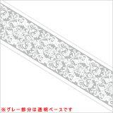 柄入りOPPテープ HEIKO/シモジマ パッキングテープ ダマスクWH 48mmx25m