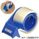 梱包用テープカッター(クラフトテープカッター)STC50B