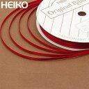 リボン ラッピング HEIKO/シモジマ シングルサテンリボン 幅3mmx20m X赤(クリスマスレッド)