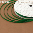 リボン ラッピング HEIKO/シモジマ シングルサテンリボン 幅3mmx20m Xグリーン(クリスマスグリーン)