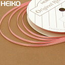 リボン ラッピング HEIKO/シモジマ シングルサテンリボン 幅3mmx20m 桃(モモ)