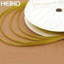 リボン ラッピング HEIKO/シモジマ シングルサテンリボン 幅3mmx20m 黄金色(コガネイロ)