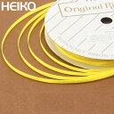 リボン ラッピング HEIKO/シモジマ シングルサテンリボン 幅3mmx20m 黄色(キイロ・イエロー)
