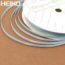 リボン ラッピング HEIKO/シモジマ シングルサテンリボン 幅3mmx20m サックス