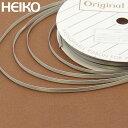ラッピングリボン HEIKO シモジマ シングルサテンリボン 幅3mmx20m ネズ(グレー)