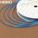 リボン ラッピング HEIKO/シモジマ シングルサテンリボン 幅3mmx20m ターキス