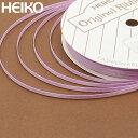 リボン ラッピング HEIKO/シモジマ シングルサテンリボン 幅3mmx20m 薄紫(ウスムラサキ)