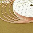 リボン ラッピング HEIKO/シモジマ シングルサテンリボン 幅3mmx20m サーモン 10P03Dec16