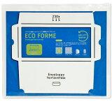 【SPICE/スパイス】ECO FORME Enveloppe horizontale(洋型長3号) BLBY4040 (木製封筒テンプレート)