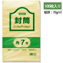 クラフト封筒 HEIKO シモジマ 角7号(B6対応)70g m2・100枚入