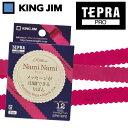 KING JIM キングジム「テプラ」PRO用テープカートリッジ りぼん ナミナミ(テプラ専用リボン)SFW12PK 幅12mmx5m フーシャピンク