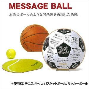 【midori/ミドリ】カラー色紙丸形