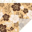 売り切りSALE!包装紙 HEIKO/シモジマ ラッピングペーパー アロアロ BR(50枚入)【再生紙使用】