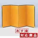 【あす楽対応商品】【ウェルカムドール用】Pnami NF-4007 金屏風(びょうぶ)
