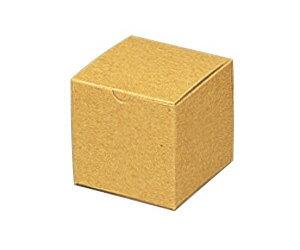 箱 HEIKO/シモジマ  ナチュラルボックス  Z-1(10枚入り) 【再生紙使用】