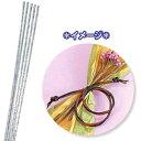 水引 HEIKO / シモジマ 特光水引(100本入り) 銀