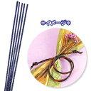 水引 HEIKO / シモジマ 色水引(100本入り) 紫 10P03Dec16
