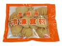 【冷凍】山幸蒲鉾 餅入り巾着 (30g×10入)