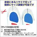インソール 中敷き 【2足セット/4枚】 衝撃吸収 ス...