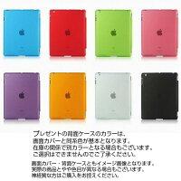 iPad2/3/4airminiSmartCover/���ޡ��ȥ��С�Ʊ��ǽ��9���顼/��ư��ư�����ȥ���ץХ륯��