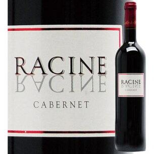 ーヌ・ヴァン・ド・ペイ・コンテ・トロサン・カベルネ ヴィニュロン・ド・ラバスタン フランス 赤ワイン ミディアムボディ