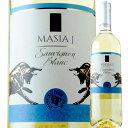 マジア・ ソーヴィニョン・ブラン アルケミー・ワインズ スペイン カスティーリャ・ラ・マンチャ