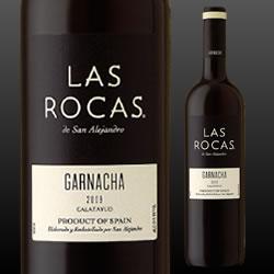 ラス・ロカス ガルナッチャ ボデガス・サン・アレハンドロ スペイン アラゴン 赤ワイン