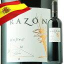 ラソン ボデガス・ヴァルサクロ 2010年 スペイン ラ・リオハ 赤ワイン フルボディ 750ml