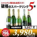 シャンパン製法&金賞入り!神の雫掲載&7ツ星ホテル採