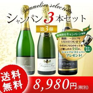 シャンパン ギフト・プレゼ