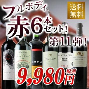 赤ワイン プレゼント