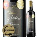 シャトー・ジャルディネ2015年フランスボルドー赤ワインフルボディ750ml【12本単位のご購入で送料無料】【ギフトワイン】【家飲み】