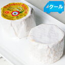 シャウルス AOP 約250g CHAOURCE フランス チーズ(白カビタイプ) 【ソムリエ】【ワイン おつまみ】
