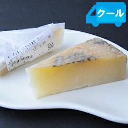 マンチェゴ(12ヶ月熟成) 約50g スペイン チーズ(ハードタイプ) 【YDKG-t】【ソムリエ】【ワイン おつまみ】