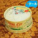 モンドール AOP 約350g MONT D'OR フランス チーズ(ウォッシュタイプ)バドーズ社【Y