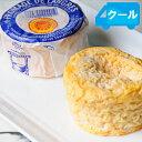 ラングル AOP 約180g LANg RES フランス チーズ(ウォッシュタイプ) 【YDKG-t】【ソムリエ】【ワイン おつまみ】
