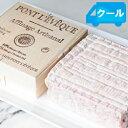 ポン・レヴェック AOP 約400g PONT LEVEQUE フランス チーズ(ウォッシュタイプ) 【YDKG-t】【ソムリエ】【ワイン おつまみ】