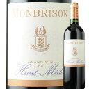 【SALE】「32」オー メドック ド モンブリゾン 2011年 フランス ボルドー 赤ワイン フルボディ 750ml【YDKG-t】【12本単位のご購入で送料無料】【ギフト ワイン】