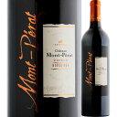 シャトー・モン・ペラ ルージュ 2013年 フランス ボルドー 赤ワイン フルボディ 750ml