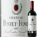シャトー・ポンテ・フュメ 2007年 フランス ボルドー 赤ワイン フルボディ 750ml 【YDK