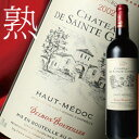 シャトー・ド・サント・ジェム 2002年 フランス ボルドー 赤ワイン ミディアムボディ 750ml