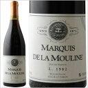 超希少!19世紀復刻版ブルゴーニュ熟成古酒が限定輸入!