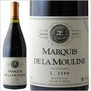 マルキ・ド・ラ・ムーリーヌ メゾン・デュフルール フランス ブルゴーニュ 赤ワイン ミディアムボディ